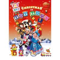 Funbox - Christmas in Toy Town Image