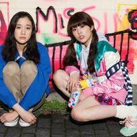 Japanese Girls Never Die Image